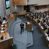 Российская Госдума официально открыла весеннюю сессию