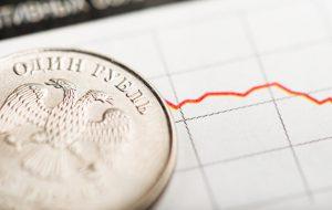 Рубль в начале дня вырос на 7 копеек к доллару и на 11 копеек к евро