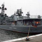 Тихоокеанский флот начал маневры у берегов Японии