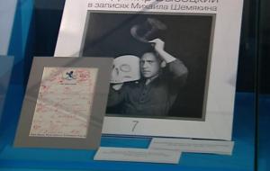 Предметы из собрания Марины Влади выставили в Доме Высоцкого на Таганке