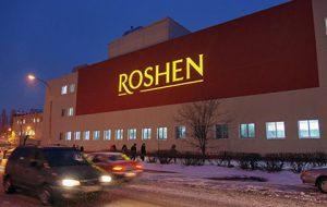 Украинская Roshen закроет фабрику в Липецке