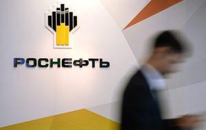 «Роснефть» стала вторым крупнейшим производителем газа в России