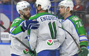 «Салават Юлаев» прервал 9-матчевую серию поражений в КХЛ, победив «Ак Барс»