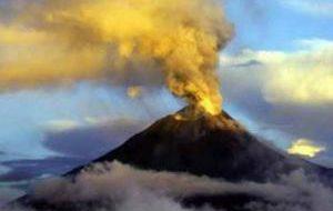 На Камчатке — вулканическая дымовая завеса
