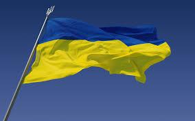 Украина ввела санкции в отношении пяти банков с российским госкапиталом