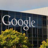 Компания Google наградит за обнаружение недостатков в своих продуктах