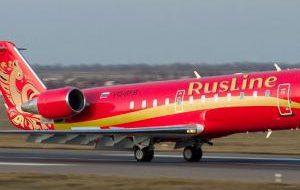 «РусЛайн» начинает полёты в Прибалтику