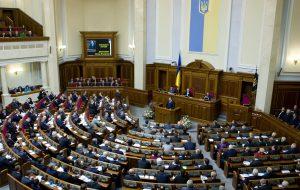 Рада попросила у США особый оборонный статус для Украины