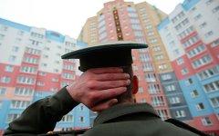 В России вступил в силу закон о «лейтенантской ипотеке»