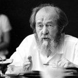 Конференция «…Солженицын в современном искусстве и литературе» прошла в Доме русского зарубежья