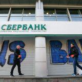 Госдума ограничивает денежные переводы за рубеж с помощью иностранных платежных систем