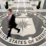 WikiLeaks рассказал о хакерском центре американских спецслужб в Германии