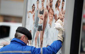 Российский рынок рекламы в 2016 году показал рекордный рост