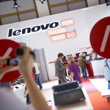 ФАС заподозрила Lenovo в дискриминации малого бизнеса
