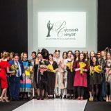 В Москве прошел полуфинал конкурса молодых дизайнеров фонда «Русский Силуэт»