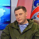 Захарченко предрек вхождение Днепропетровска и Одессы в состав Новороссии