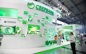 Сбербанк готов вкладываться в казахстанский бизнес