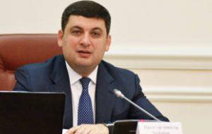 Премьер Украины назвал украинский язык модным и влиятельным