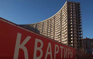 Банкиры предрекли снижение ставок по ипотеке