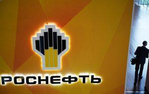 «Роснефть» подала иск к АФК «Система» в Арбитражный суд Уфы