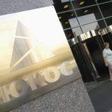 Амстердам вновь отказался признать российское решение о банкротстве ЮКОС
