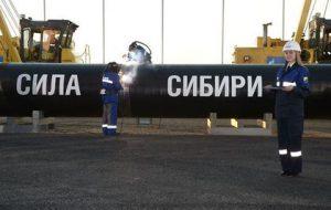 Миллер доложил о строительстве «Силы Сибири» с опережением графика