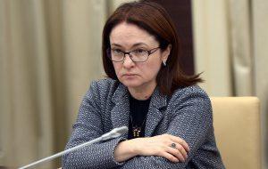 Набиуллина сочла колебания рубля проблемой для экономики
