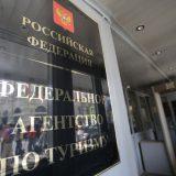Ростуризм исключил из реестра 17 операторов