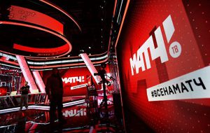 Россия предложит Китаю проект сотрудничества в сфере спортивного вещания
