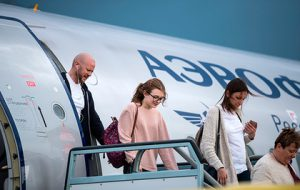 «Аэрофлот» занял первое место в рейтинге доверия к госкомпаниям