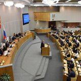 Депутаты предложили считать финансовый кризис форс-мажором