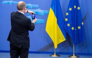 ЕС больше не о чем разговаривать с Украиной
