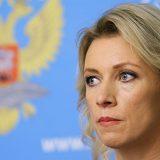Захарова: Между РФ и США идет диалог по решению проблемы КНДР