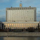 Правительство уточнило требования к банкам для размещения бюджетных средств