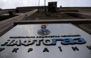 «Нафтогаз» не намерен снимать претензии и отзывать иски к «Газпрому»