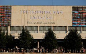 В Новой Третьяковке открылась выставка «Пять измерений»