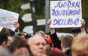 Столичным властям предрекли сотни судов из-за программы реновации