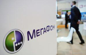 «Мегафон» отказался от иска к ФАС из-за роуминга