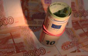 Официальный курс евро на вторник снизился на 52 копейки