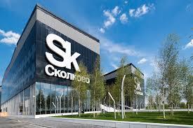 Компании из «Сколково» участвуют в форуме европейской индустрии ритейла