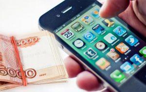 Как купить подержанный телефон. Советы и рекомендации
