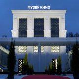 О Музее кино на ВДНХ рассказала его директор Лариса Солоницына
