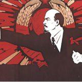К 100-летию Революции в Архангельске стартует проект «Мечты и иллюзии»