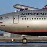 «Аэрофлот» сделал скидку на билеты из городов России в Тель-Авив