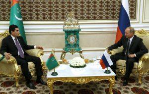РФ и Туркменистан подписали соглашение о стратегическом партнерстве