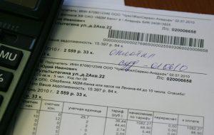 В России в два раза выросло число злостных неплательщиков за услуги ЖКХ