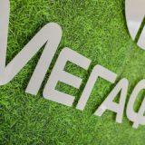 «МегаФон» представил онлайн-сторожа для загородных домов