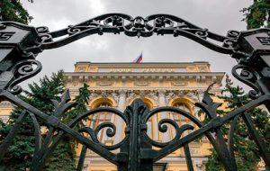 В Банке России обнаружили конфликт интересов
