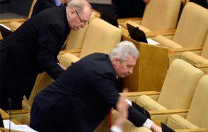 Госдума одобрила бюджет в первом чтении