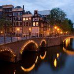 """""""Выходные искусств"""" пройдут в Амстердаме"""